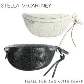 【送料無料】【並行輸入品】【2018-19AW】『STELLA McCARTNEY-ステラマッカートニー-』SMALL BUM BAG ALTER SNAKE〔513891 W8272〕-パイソン ウエストポーチ ボディバッグ-【ポイント最大44倍!お買い物マラソン】