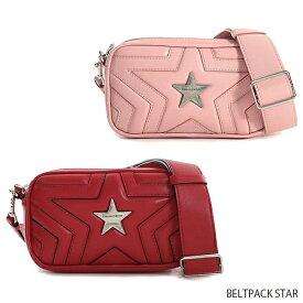 【送料無料】【並行輸入品】【2018-19AW】『STELLA McCARTNEY-ステラマッカートニー-』BELTPACK STAR〔529309 W8214〕-ステラスター クロスボディバッグ-【ポイント最大44倍!お買い物マラソン】