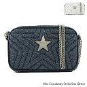 【送料無料】【2019 AW】【並行輸入品】『STELLA McCARTNEY-ステラマッカートニー-』Mini Crossbody Stella Star Glit…