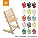 【送料無料】【同梱不可】【2017NEW】『STOKKE-ストッケ-』Tripp Trapp Chair-ベビーチェア-【同梱不可・返品交換不可】