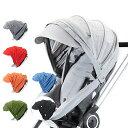 【並行輸入品】『STOKKE-ストッケ-』Scoot Canopy ベビーカー スクート専用フード [ベビーカー ストローラー 日除け …