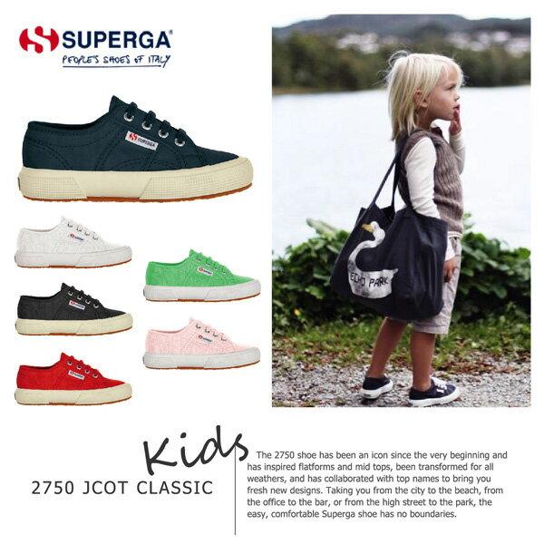 【並行輸入品】『SUPERGA-スペルガ-』2750 JCOT CLASSIC-キャンバス スニーカー キッズ-[男の子 女の子][Kids 子供 ジュニア シューズ][901 915 933 975 999 F66]