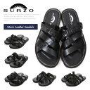 【4時間限定!!全品ポイント10倍 5/28 20:00〜23:59】【予約】『SURZO-スルジョ-』Mens Leather Sandal-メンズ レザー ...