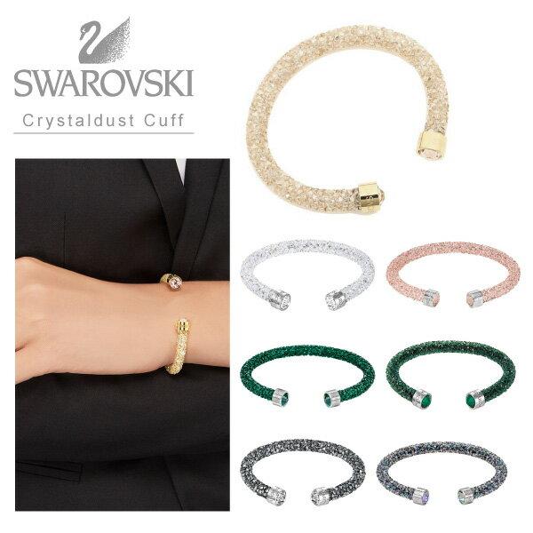 【並行輸入品】『SWAROVSKI-スワロフスキー-』Crystaldust Cuff[クリスタルダスト カフ ブレスレット]