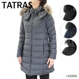 【2019 AW】【並行輸入品】『TATRAS-タトラス-』LAVIANA ラビアナ レディース ダウンコート ウール ロングコート 定番モデル[LTA20A4571]