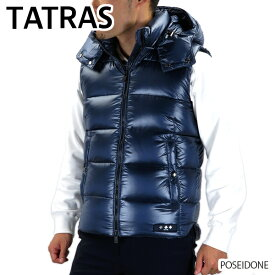 【送料無料】【2019 AW】【並行輸入品】『TATRAS-タトラス-』POSEIDONE ポセイドン メンズ ダウンベスト [MTA20A4564]ポイント最大44倍!!楽天スーパーセール!