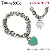【予約】【送料無料】『Tiffany&Co-ティファニー-』Hearttagbracelet-ハートタグチャームブレスレット-〔28751192〕《ご注文後3日前後発送予定》