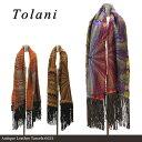 【Tolani-トラニ/トラーニ】6621/Antique Leather Tassels レザータッセル付きエスニック柄ストール[Purple/Brown/Lime]■