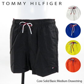【並行輸入品】【ご返品不可】『TOMMY HILFIGER-トミーヒルフィガー-』Core Solid Basic Medium Drawstring 〔UM0UM0108〕メンズ 水着 ビーチウェア 海パン