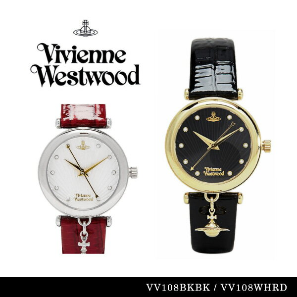 【送料無料】【並行輸入品】『Vivienne Westwood-ヴィヴィアンウエストウッド-』Trafalgar 腕時計 [VV108][レディース トラファルガー ブラック レッド 腕時計 ウォッチ ]