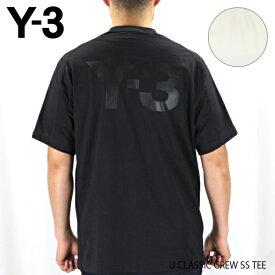【2019 AW】【並行輸入品】『Y-3-ワイスリー-』U CLASSIC CREW SS TEE Tシャツ 半袖 ヨウジヤマモト YOHJI YAMAMOTO カットソー[FJ0365/FJ0366]