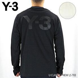【2019 AW】【並行輸入品】『Y-3-ワイスリー-』U CLASSIC CREW LS TEE ロンT 長袖 ヨウジヤマモト YOHJI YAMAMOTO カットソー[FJ0369/FJ0370]