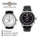 【送料無料】『ZEPPELIN-ツエッペリン-』Zeppelin 100 Years Series - BigDate [7640-2/7640-4 メンズ 腕時計 Zeppelin号誕生 100周年