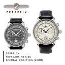 【送料無料】『ZEPPELIN-ツエッペリン-』Zeppelin 100 Years Series Special Eddition [7690-1/7690-2 メンズ 腕時計 …