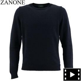 【楽天スーパーセール】ザノーネ ZANONE メンズ ミドルゲージニット クルーネック ウールセーター GIRO IF 811258 Z0229 Z1375(ネイビー)【返品交換不可】special priceAM