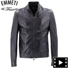 エンメティ EMMETI メンズ 0.5mm厚 ラムスキン ナッパシルク シングルライダースジャケット ユーリ JURI EMT NS 20AIJURINS NERO (ブラック)