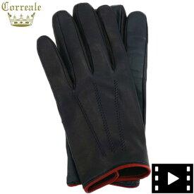 コレアーレグローブス Correale gloves メンズ シープスキン ナッパレザー カシミア タッチパネル対応 グローブ 手袋 CRM-6072(ネイビー)