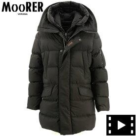 【新春セール】ムーレー MOORER メンズ N-3B型 撥水 フーデッド ダウンコート ダビデ DAVIDE-STP 258-21125 NERO(ブラック)【返品交換不可】special priceAM