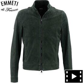 エンメティ EMMETI メンズ ゴートスキン スエードレザー シングルライダースジャケット ユーリ JURI EMT CAMOSCIO ANTRACITE(グレー)