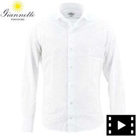 ジャンネット GIANNETTO メンズ カッタウェイ ヴィンチフィット コットン ブロードシャツ VINCI FIT WASH 1103-103000V84 GNT 0001(ホワイト)