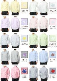SWEEP!!OXFORDBUTTON-DOWNSHIRTスウィープ!!オックスフォードボタンダウンシャツ(10colors)