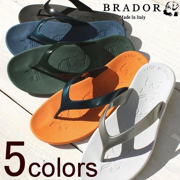 【スーパーセール半額以下】BRADOR BUGGY RUBBER SANDAL ブラドール BUGGY ラバーサンダル (5colors)【返品交換不可】special priceCM