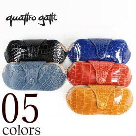 QUATTRO GATTI クアトロガッティ クロコダイル アイウェア サングラス メガネ ケース GLASSES CASE (5colors)