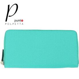 ピープント ポルペッタ P punto POLPETTA クロスグレインレザー ラウンドジップ 長財布 PF-001 TURQUISE(ターコイズ)