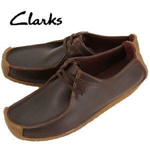 クラークス オリジナルズ CLARKS ORIGINALS メンズ レザー ナタリー ドライビングシューズ NATALLE 26134201 CHESTNUT LEATHER(ブラウン)