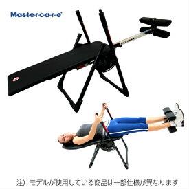 マスターケア・ミニミニ 在宅ワークに最適 腰痛 肩こり対策 ストレッチ器具 寝るだけ ダイエット<代引き不可>