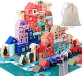 Migargle木製ビルディングブロックセット♪プレイパズルマット付き♪学習教育玩具 3歳以上の男の子と女幼児玩具 積み木 都市建設スタッカー認知 創造性 おもちゃ 誕生日 クリスマス