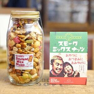 MUNCHIE FOODS マンチーフーズSMOKED MIX NUTS スモークドミックスナッツ≪ラージボトル 500g≫燻製ミックスナッツ ドライフルーツ品質保持期間(21/10/09)