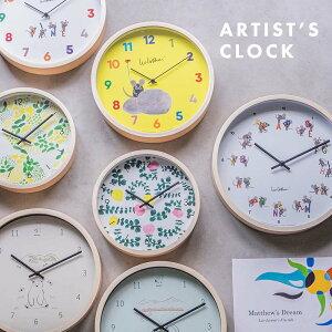 LEOLIONNIレオ・レオニウォールクロック 壁掛け時計「Time」