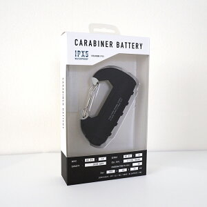 CARABINERBATTERYカラビナバッテリー 充電器アウトドア防災用品モバイルバッテリーカラビナ