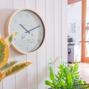 SYLVANシルヴァンウォールクロック|壁掛け時計「Bird」