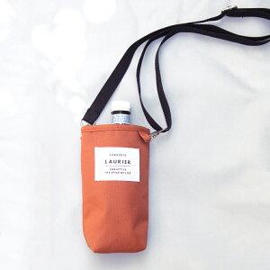 LAURIERローリエ保冷・保温ボトルホルダー