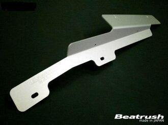 Beatrush 许可证支架本田 Integra 类型-r LAILE 铁路 *