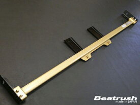 Beatrush フロアーパフォーマンスバー ホンダ インテグラType-R [DC5] 【送料無料】  * LAILE レイル