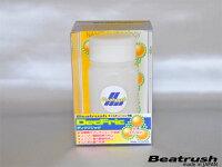 DecFric(ディクフリック)オイルチューニング剤0.5g