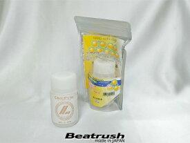 Beatrush・DecFric (ビートラッシュ・ディクフリック) オイルチューニング剤 1.0g   * LAILE レイル