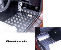 Beatrushフロアーパネルセット(運転席/助手席)マツダユーノスロードスター[NA6CE、NA8C、NB6C、NB8C]【送料無料】