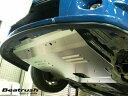 Beatrush アンダーパネル スバル インプレッサ [GDA、 GDB] ※ターボ車専用 【送料無料】  *  全品値下げ サマーセール価格です!
