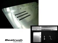 Beatrushアンダーパネルスバルレガシィ[BE5、BH5]※ターボ車専用