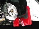 ARP SPORT マッドフラップ ミツビシ ランサー Evolution 7、8、9[CT9A] 【キャンセル不可】  * LAILE レイル