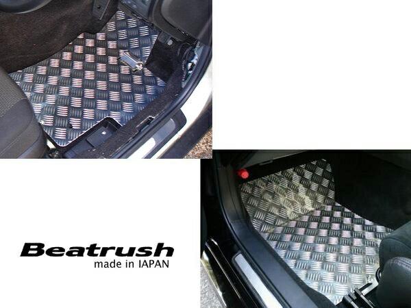 Beatrush フロアーパネルセット(運転席/助手席) スバル レガシィ [BL5、BP5] 、レガシィツーリングワゴン [BLE、BPE]、インプレッサ[GRF] 【送料無料】  * LAILE レイル