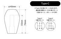 BeatrushジュラコンⓇ製シフトノブ(マニュアル車専用)タイプC(5速/6速)