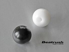 Beatrush ジュラコンⓇ製シフトノブ(マニュアル車専用) タイプQ(シフトパターン無し) * LAILE レイル