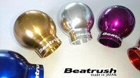 Beatrushアルミ製シフトノブ(マニュアル車専用)タイプQ45-BR(シフトパターンなし)M12×1.25トヨタ86[ZN6]、スバルBRZ[ZC6]、WRXSTi[GRB・GVB、VAB]、スズキスイフトスポーツ[ZC32S]