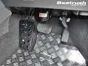 Beatrush ドライバーフットレスト スズキ スイフトスポーツ[ZC31S、ZC71S]  * LAILE レイル