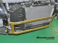 Beatrushフロントフレームトップバースイフトスポーツ[ZC31S]
